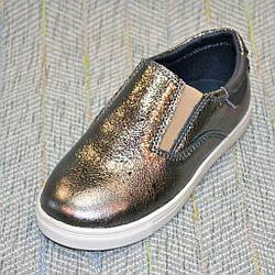 Туфли слипоны на девочку, Dexfer размер  26 27 30