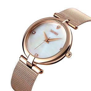 Часы Skmei 9177