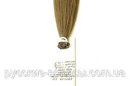 РАСПРОДАЖА 100%!!! Волосики для наращивания на капсулах. Итальянский кератин.