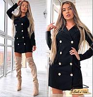 Платье-пиджак с длинным рукавом Арт. 60