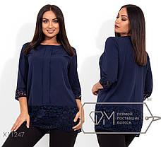 Модная женская блуза прямого кроя украшенная кружевом по низу  батал 48-62 размер, фото 2