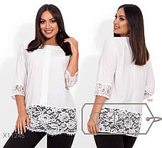 Нарядная женская блуза прямого кроя украшенная кружевом по низу  батал 48-62 размер, фото 3