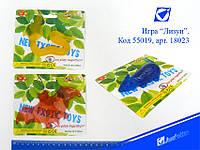 Лизуны (животные, насекомые) цветные mix (18023)