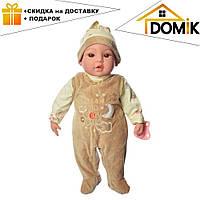 Пупс игрушечный в бежевой одежде M 3859 UA LIMO TOY мягконабивной, музыкально-звуковой   детская кукла 4 вида
