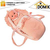 Пупс игрушечный в персиковой одежде M 3886 UA LIMO TOY мягконабивной,музыкально-звуковой   люлька - переноска