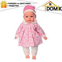 Пупс игрушечный в розовой одежде M 3886 UA LIMO TOY мягконабивной,музыкально-звуковой   люлька - переноска