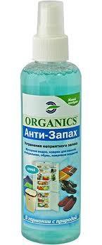 Анти-Запах. Органический универсальный спрей для устранения неприятных запахов.