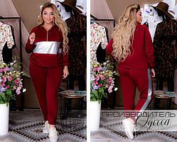 Модный женский спортивный костюм с 48 по 58 размер, фото 2