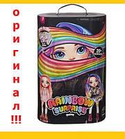 Кукла Радужный сюрприз ЛОЛ Пупси Радужная или Розовая леди (L. O. L. Poopsie Rainbow Surprise Dolls – Rainbow