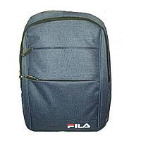 Рюкзак для учебы и города с двумя карманами синий GS403-1