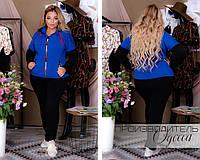 Стильный тёплый женский спортивный костюм  50 по 56 размер