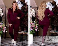 Модный женский  спортивный костюм из ангоры батал 48 по 58 размер
