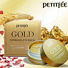 Гидрогелевые патчи для глаз с золотым комплексом 5 Petitfee Gold 60 шт, фото 3