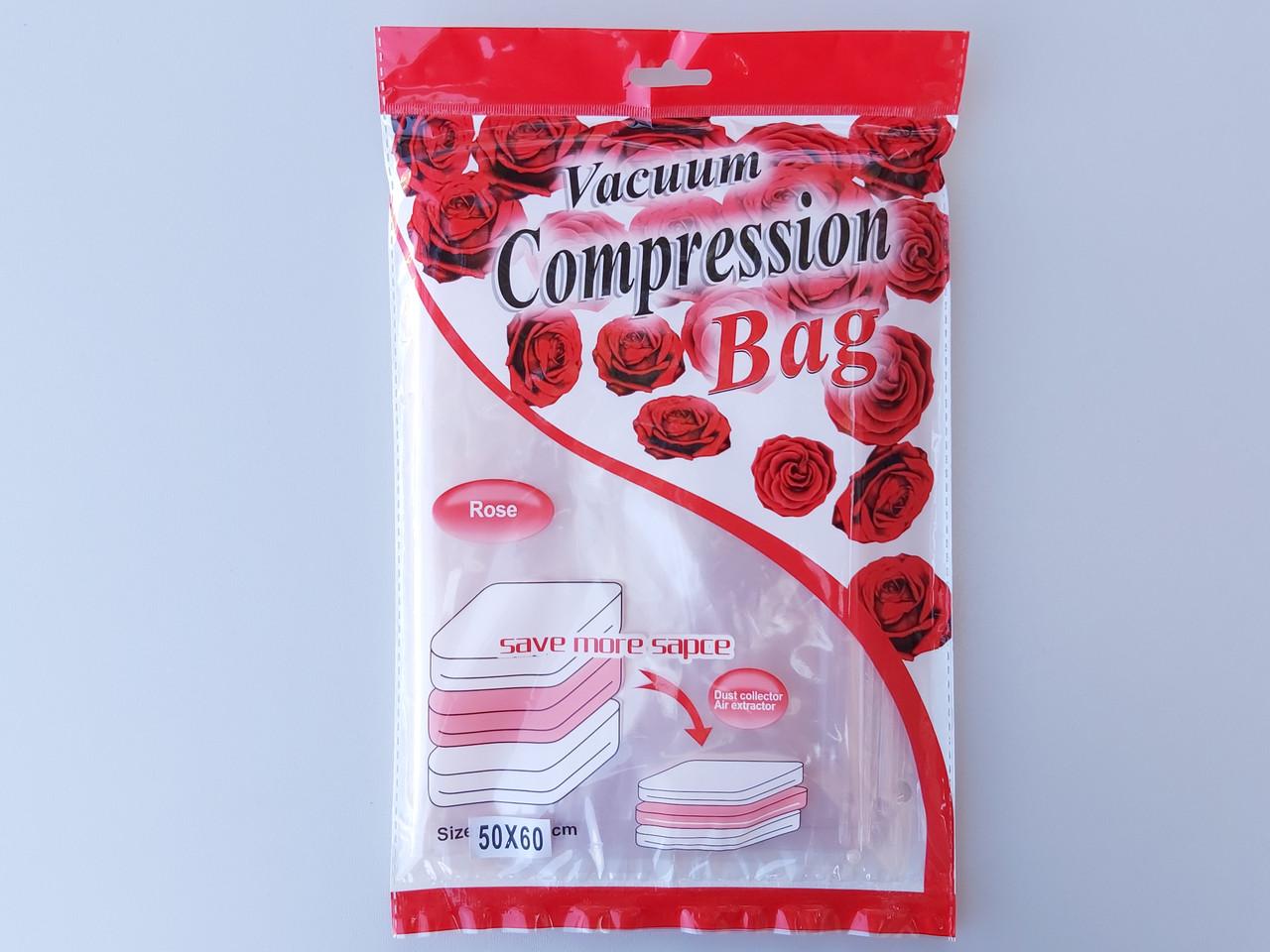"""Размер 50*60 см. Вакуумный пакет с клапаном для упаковки и хранения одежды ароматизированный """"Роза""""."""