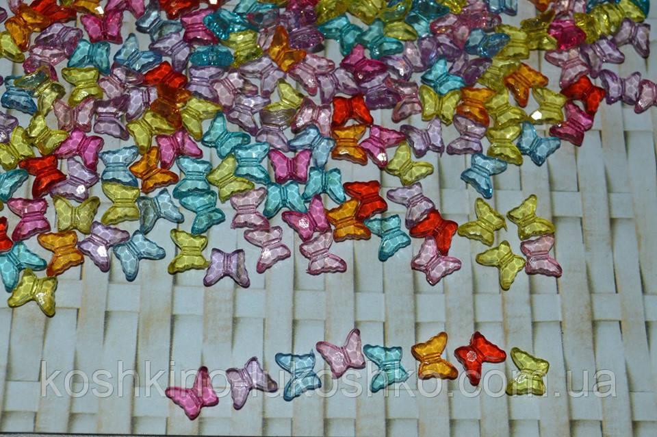 Намистини метелики. акрил. 9 x 8 мм