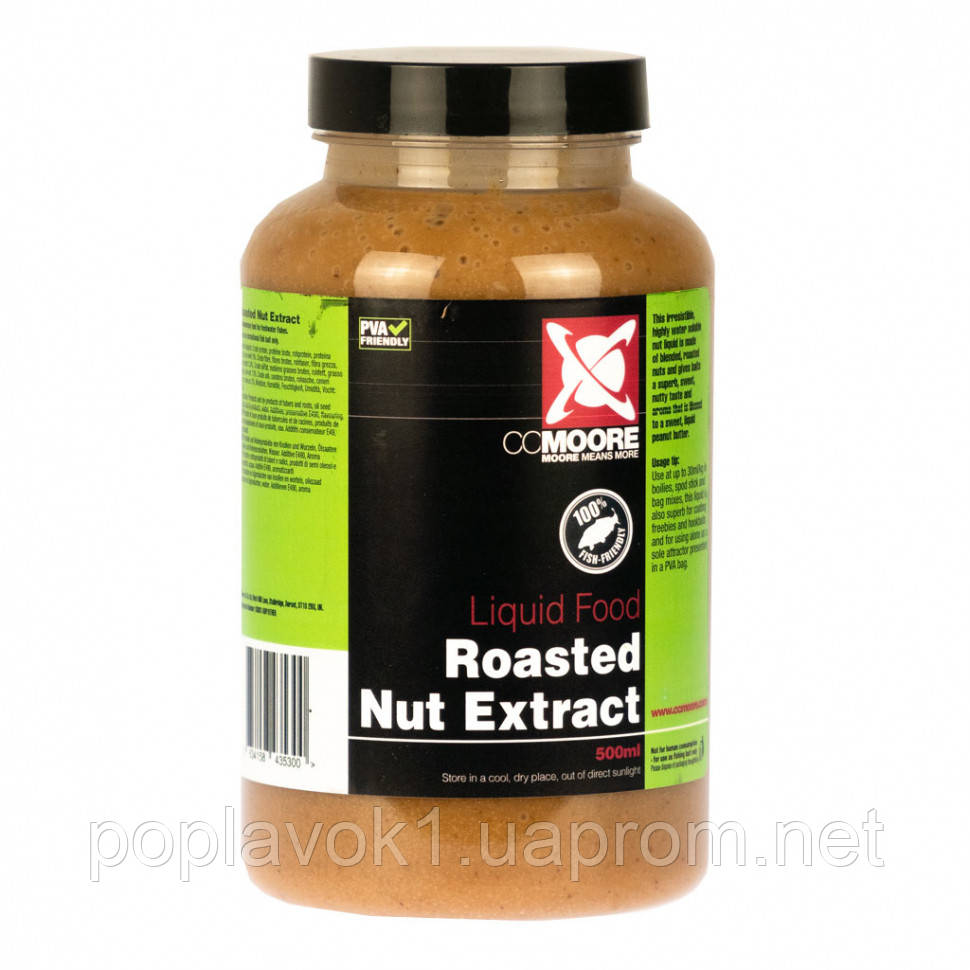 Ликвид CC Moore Roasted Nut Extract 500мл