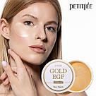 Премиум Гидрогелевые патчи для кожи вокруг глаз с золотом и EGF Premium Gold & EGF Eye Patch, фото 2