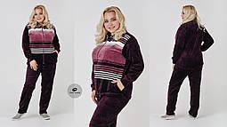 Женский  спортивный костюм из велюра батал 48 по 62 размер