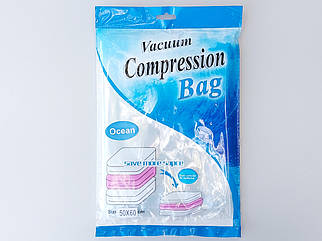 """Размер 50*60 см. Вакуумный пакет с клапаном для упаковки и хранения одежды ароматизированный """"Океан""""."""