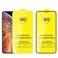 Защитное Стекло Full Glue 9D — iPhone Xs, X — Black