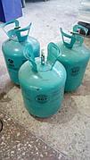 Хладагент R507. Фреон R507. *Почти полные!) для кондиционеров, генераторов льда, холодильников. 9кг.