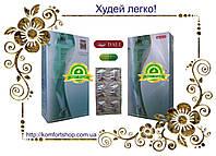 Эффективные капсулы для похудения, оригинал 30 капсул в упаковке