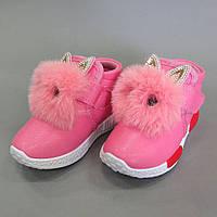 Демисезонные ботинки для девочки. р. 26