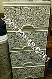 Комод пластиковий кремовий Ажурний, Elif Plastik, Туреччина, фото 3