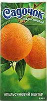 Садочок. Нектар Апельсиновый 0,95л (9865060033099)