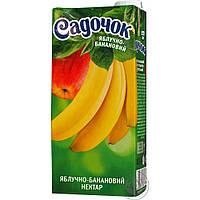 Садочок. Нектар яблочно-банановый 0,95л (9865060034065)