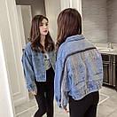 Женская укороченная джинсовая куртка с бахромой на спине 68kr104, фото 2
