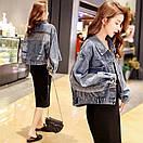 Женская укороченная джинсовая куртка с бахромой на спине 68kr104, фото 3