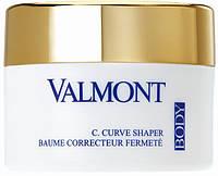 Моделирующий крем для упругости кожи тела  Valmont C.Curve Shaper