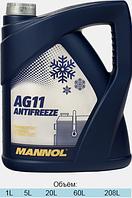 Антифриз (концентрат) MANNOL Longterm Antifreeze AG11 5L  Концентрат