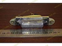 Подсветка заднего номера Заз 1102,1103,1105,Таврия Славута металлическая