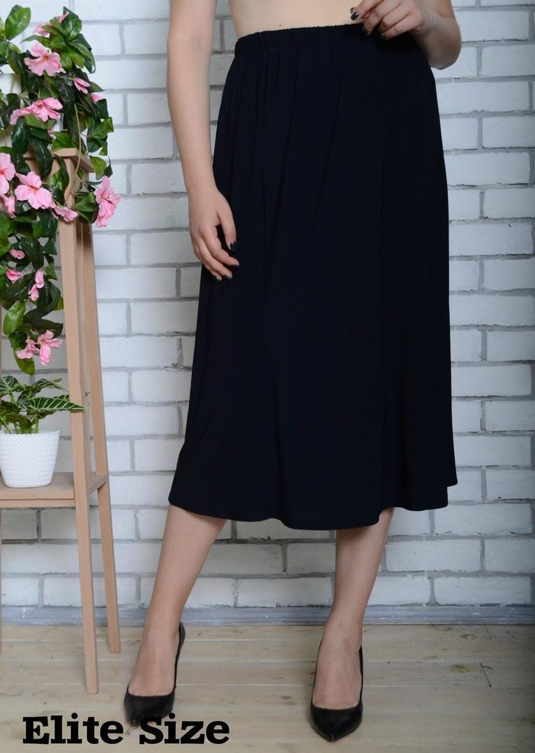 Расклешенная юбка миди из трикотажа масло в больших размерах 6ba114