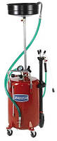 Установка откачки отработанного масла Flexbimec 3164 объемом 60 л с 10-ти литровой воронкой