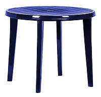Стол пластиковый Lisa синий