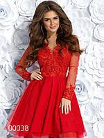 Платье из гипюра с пышной юбкой с длинным рукавом