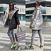 Женская куртка зефирка двухсторонняя с капюшоном и одной металлизированной стороной 71ki102, фото 2
