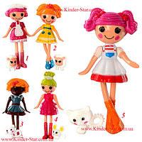 Кукла лалалупси LALALOOPSY MiniLalaloopsy