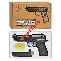 Детский спринговый пистолет (Beretta M92) ZM18