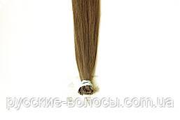 Волосы славянские на капсулах премиум