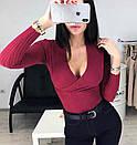 Женская кофта из трикотажа резинки с запахом на груди 68ddet538, фото 7