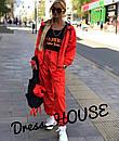 Женский спортивный костюм из неоновой плащевки свободный 5spt687, фото 4