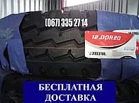 Грузовая шина 12.00 R20 (320r508) TUNEFUL XR818 156/153K