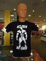Спортивная футболка хлопковая с нанесением принта No pain - No gain
