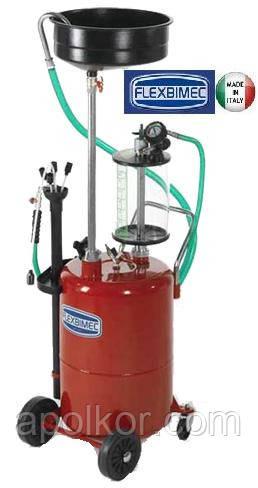 Установка для вакуумного отбора отработанного масла Flexbimec 3167, бак 60 л с прозрачной 8-и литровой колбой