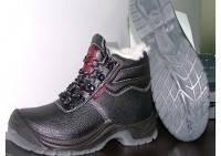 Ботинки кожаные утепленые Strong Warmer S3