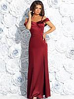 Платье с открытыми плечами в пол и разрезом из шелка